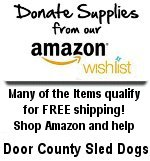 Click to visit Amazon Wish for Door County Sled Dogs!